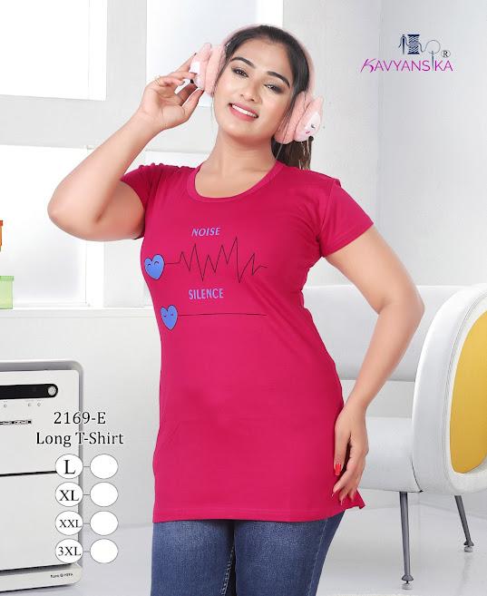 Pocket 2169 Kavyansika Girls Long Tshirt Manufacturer Wholesaler