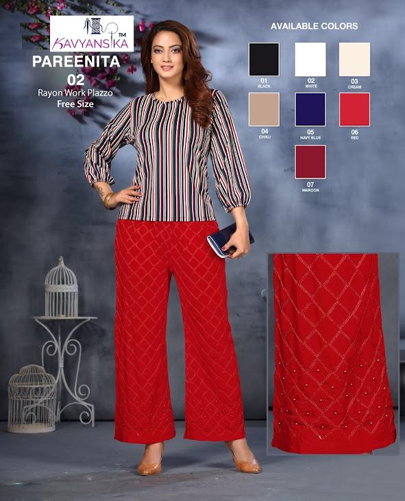 Kavyansika Pareenita Branded Palazzo Catalog Lowest Price