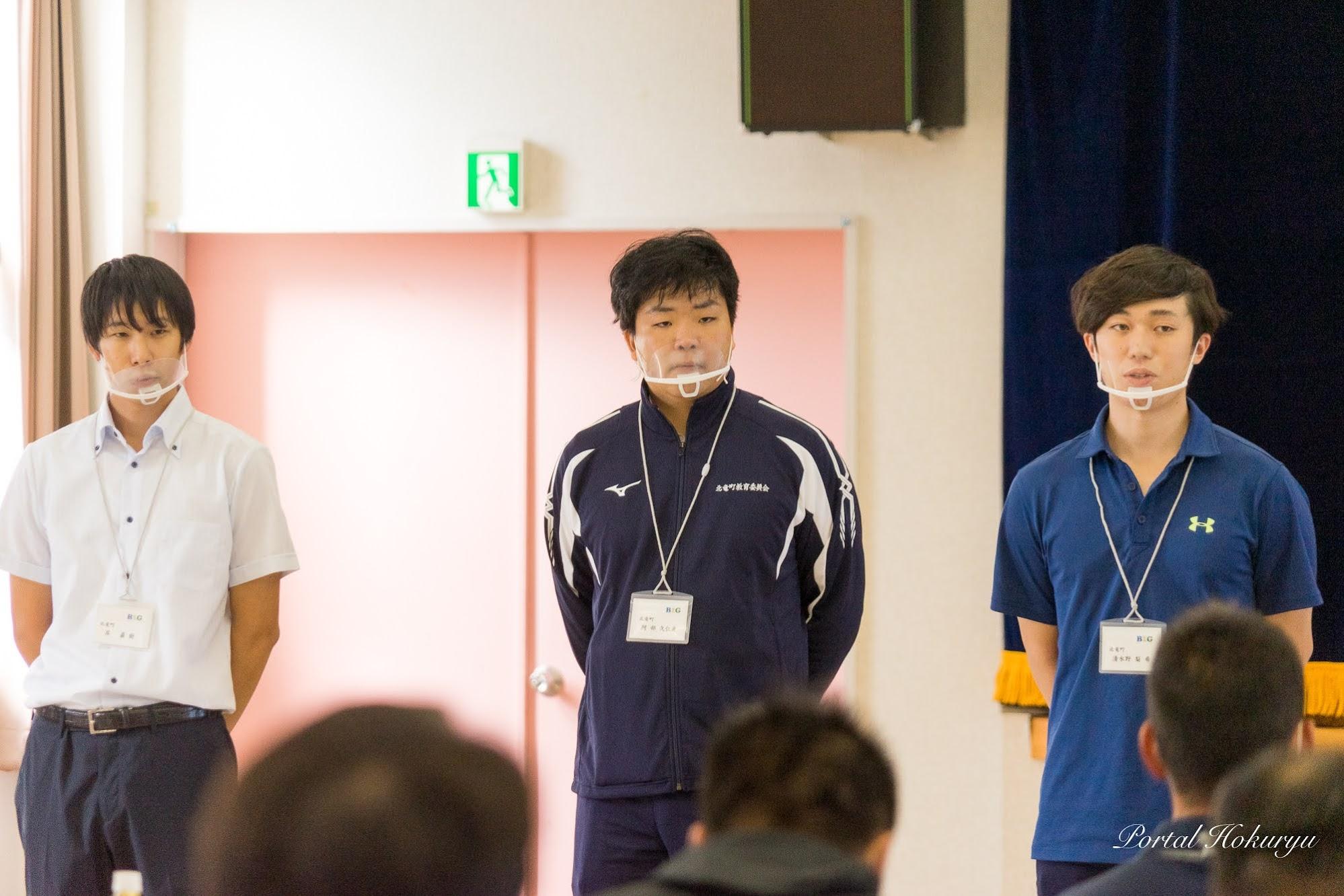 北竜町教育委員会:左より 岸直樹(主事)さん、阿部久仁光(主事)さん、清水野梨希(主事)さん