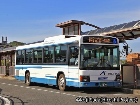 淡路交通 縦貫線 3429