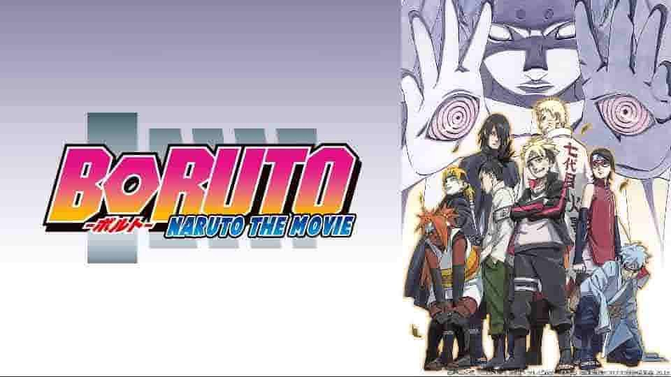 BORUTO -NARUTO THE MOVIE-|映画無料動画まとめ