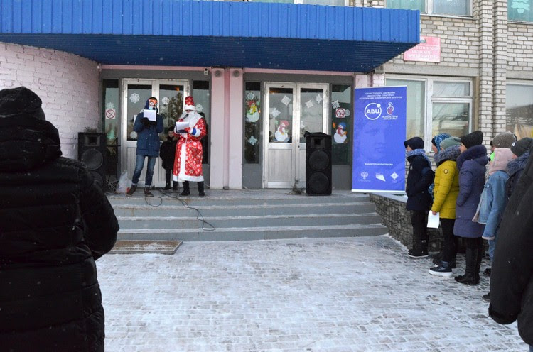 Волгоградский регион присоединился к всероссийской акции #ЁлкиАрт