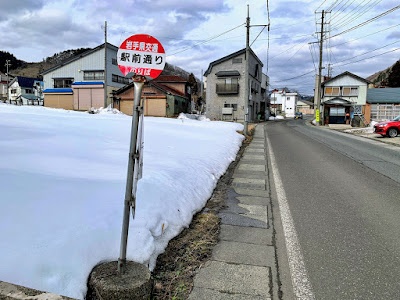 駅前通りバス停