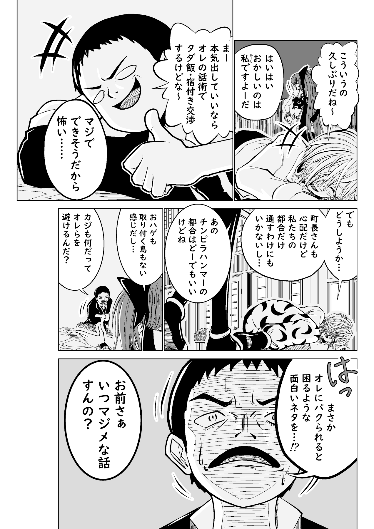 バリアス・サン17_3