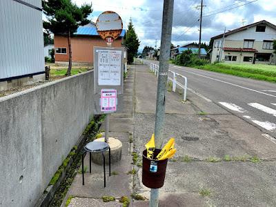 南太田バス停