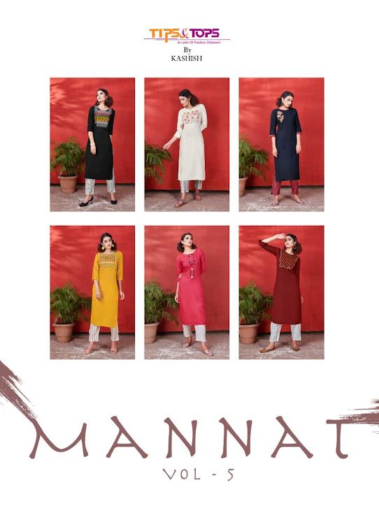 Mannat Vol 5 Tips &Tops Designer Kurtis Pant Set Manufacturer Wholesaler