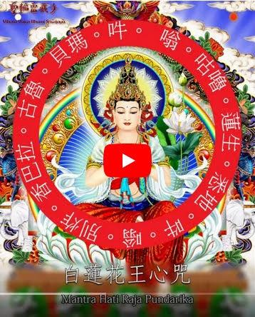 Suara Mantra Raja Pundarika