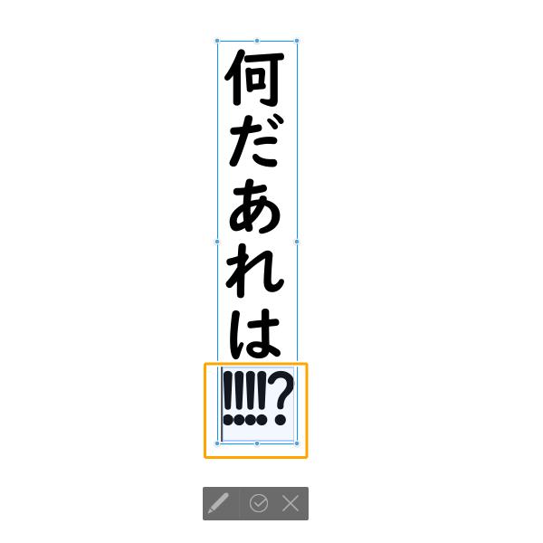 クリスタ:テキスト(字間/文字詰め)