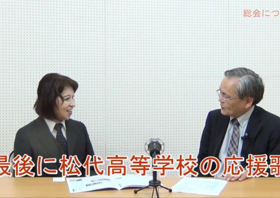 20180117にほんの同窓会・長野県松代