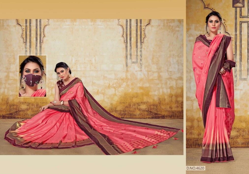Deepika Aishwarya Branded Sarees Manufacturer Wholesaler
