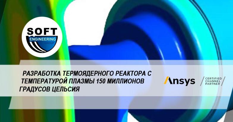 Расчёт распределения давления в системе охлаждения антенны термоядерного реактора