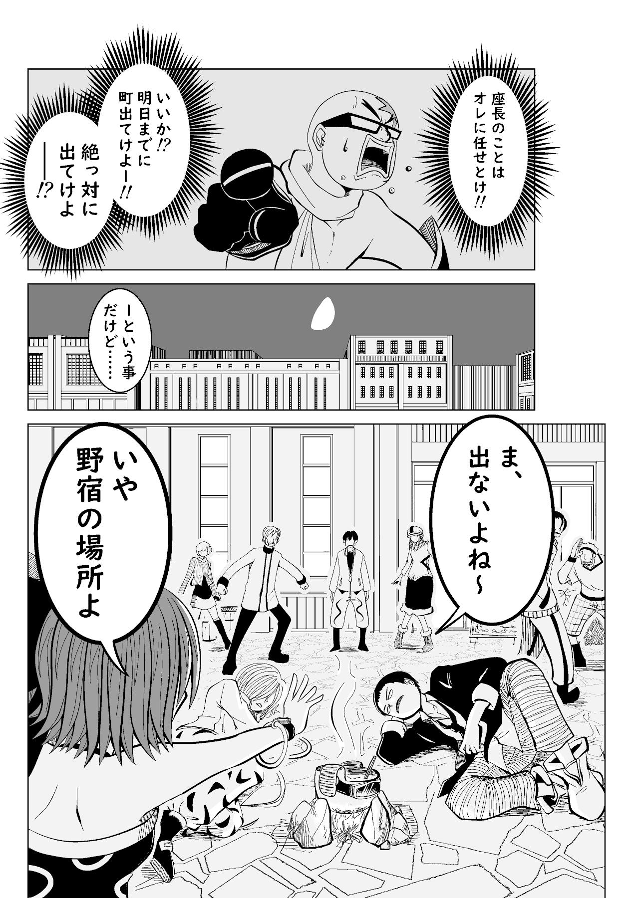 バリアス・サン17_2