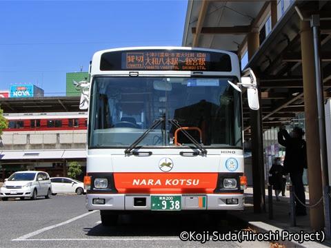 奈良交通「八木新宮線ツアー」 ・938 大和八木駅_03