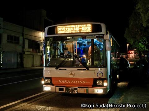 奈良交通「八木新宮線ツアー」 ・938 新宮駅到着_02
