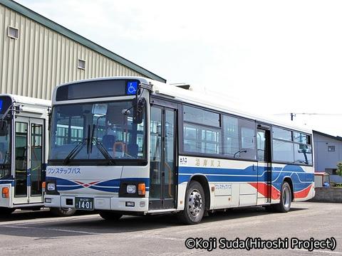 沿岸バス「32 豊富幌延線/12 幌延留萌線」 1401