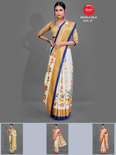 Apple Patola Silk Design No 32 Colour Chart Sarees Catalog Lowest Price