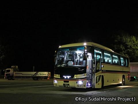 一畑バス「みこと号」 ・836_22 江の川PAにて_01