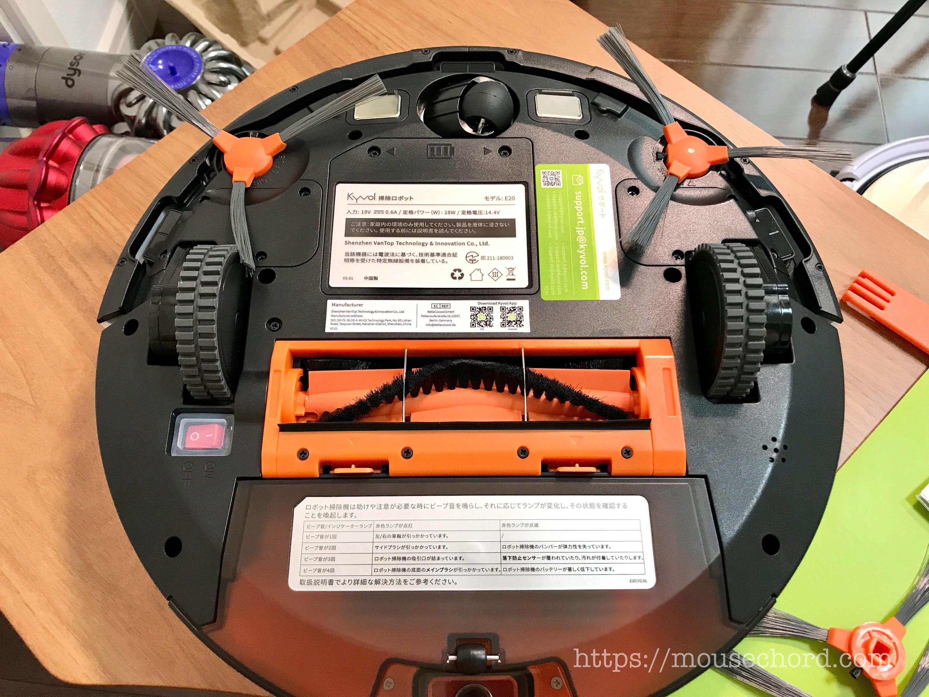 Alexa対応ロボット掃除機「Kyvol E20」商品Review