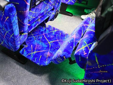 庄内交通「夕陽号」新宿線 ・223 足置き台&レッグレスト