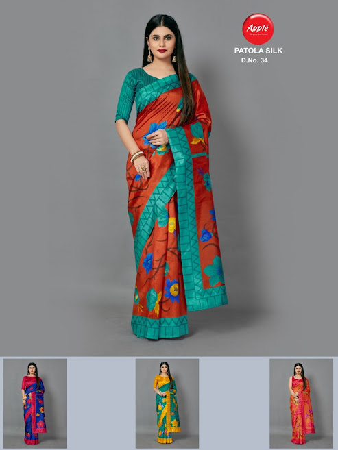 Apple Patola Silk Design No 34 Colour Chart Sarees Catalog Lowest Price