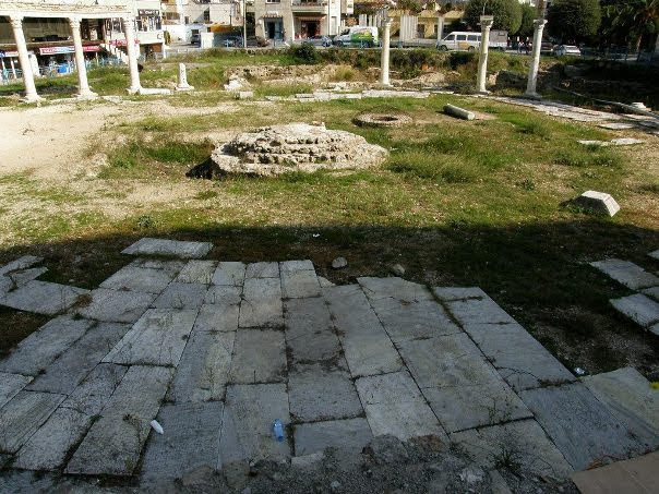 Byzantine Forum