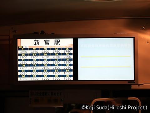 奈良交通「八木新宮線ツアー」 ・938 新宮駅到着_01