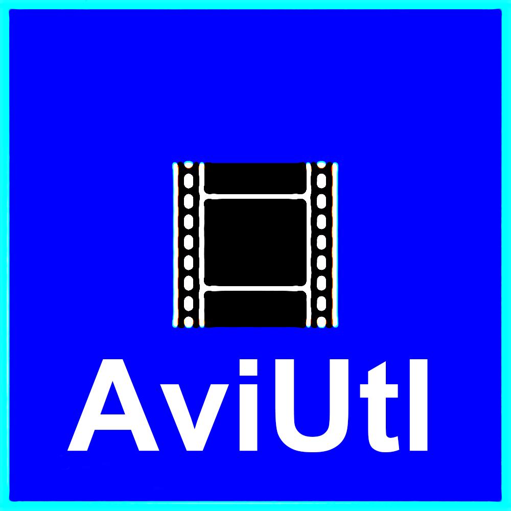 【AviUtl】文字をピカッと光らせる
