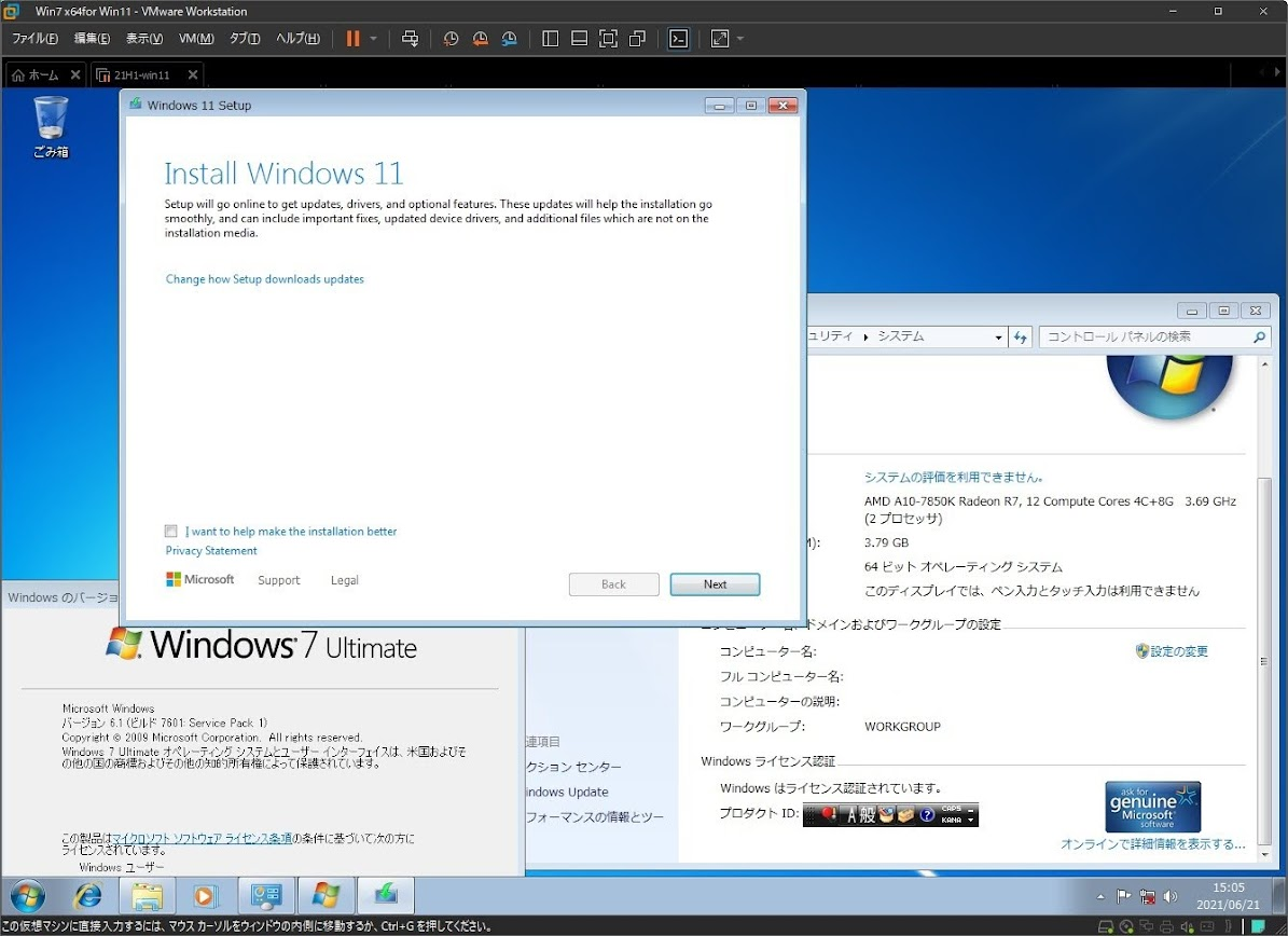 Windows 11 Leaked ISO Windows7からのUpgrade その1