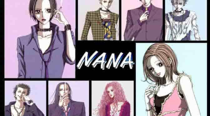 NANA|全話アニメ無料動画まとめ