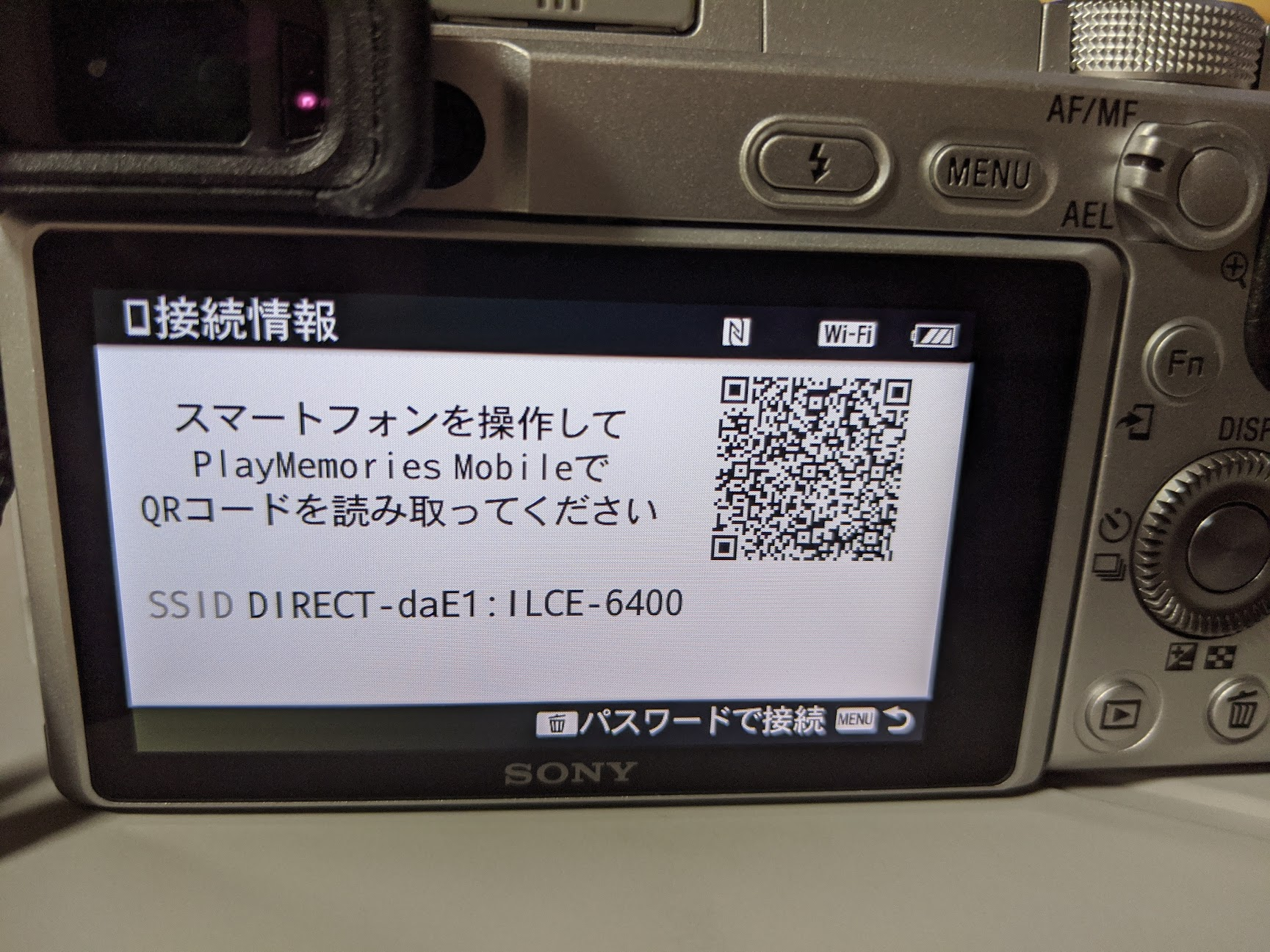 「α6400 ILCE-6400L」をスマホで遠隔操作する方法