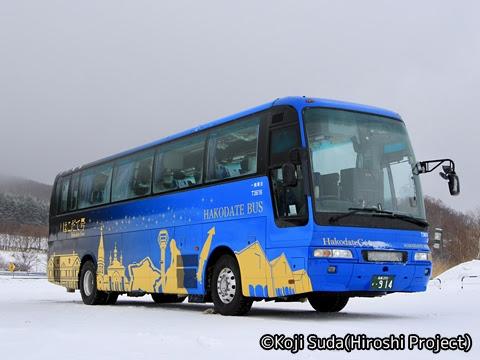 函館バス「高速はこだて号」 T3616
