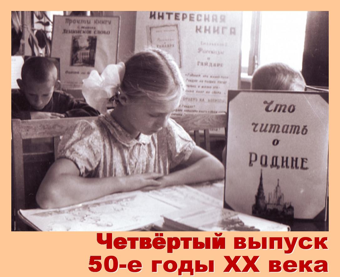 https://vesti22.tv/news/kakimi-byli-chitateli-kraevoy-detskoy-biblioteki-v-50-gody-khkh-veka/
