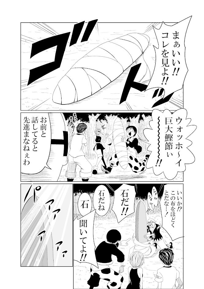 バリアス・サン1_20