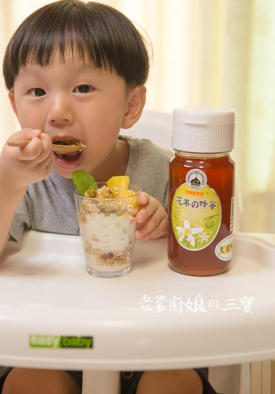 嚐一匙天然的金黃色的甜蜜風味...嘟嘟家蜂蜜|野生草本蜂蜜+文旦蜂蜜