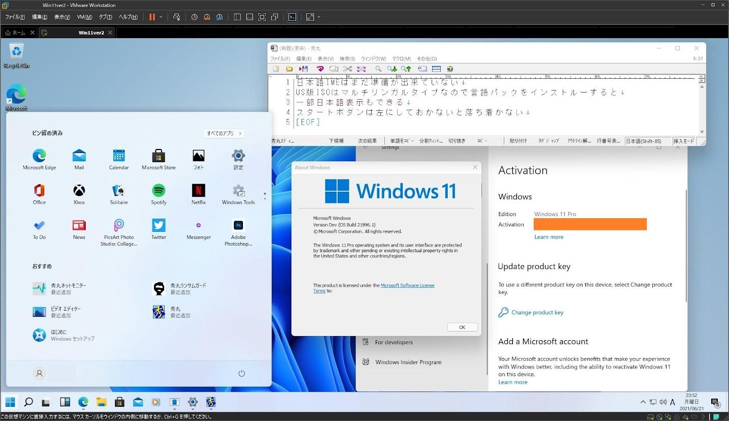 Windows 11 Leaked ISO Windows7→ 10 21H1→Windows11へ