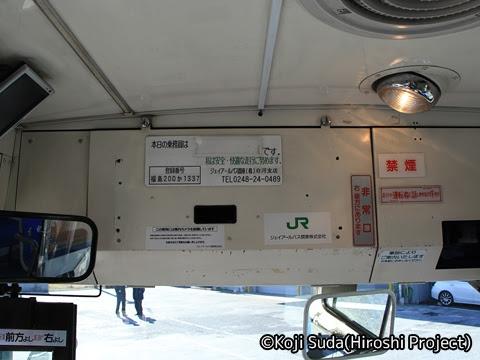 JRバス関東 白河 ボルボ連節バス 1337 運転席回り_02