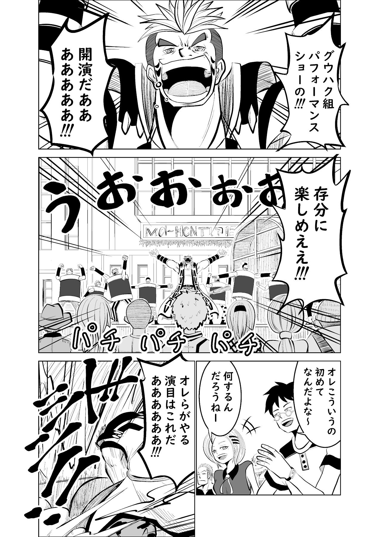 バリアス・サン15_18