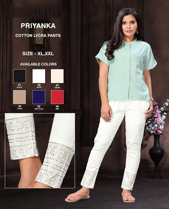 Kavyansika Priyanka Women Pants Catalog Lowest Price