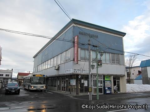 沿岸バス「11 豊富羽幌線」 沿岸バス本社ターミナル