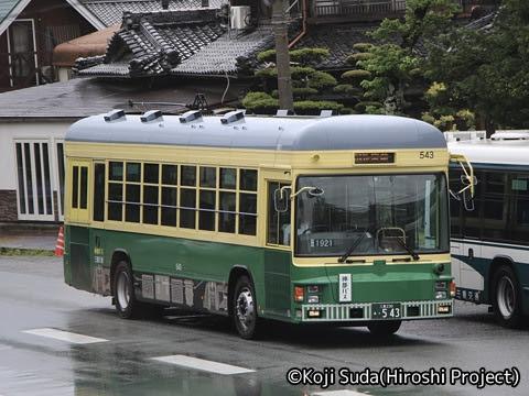 三重交通「神都バス」 伊勢 ・543_201 内宮前にて