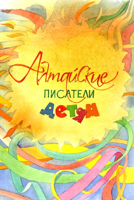 http://irbis.akunb.altlib.ru:81/bv/bv000192