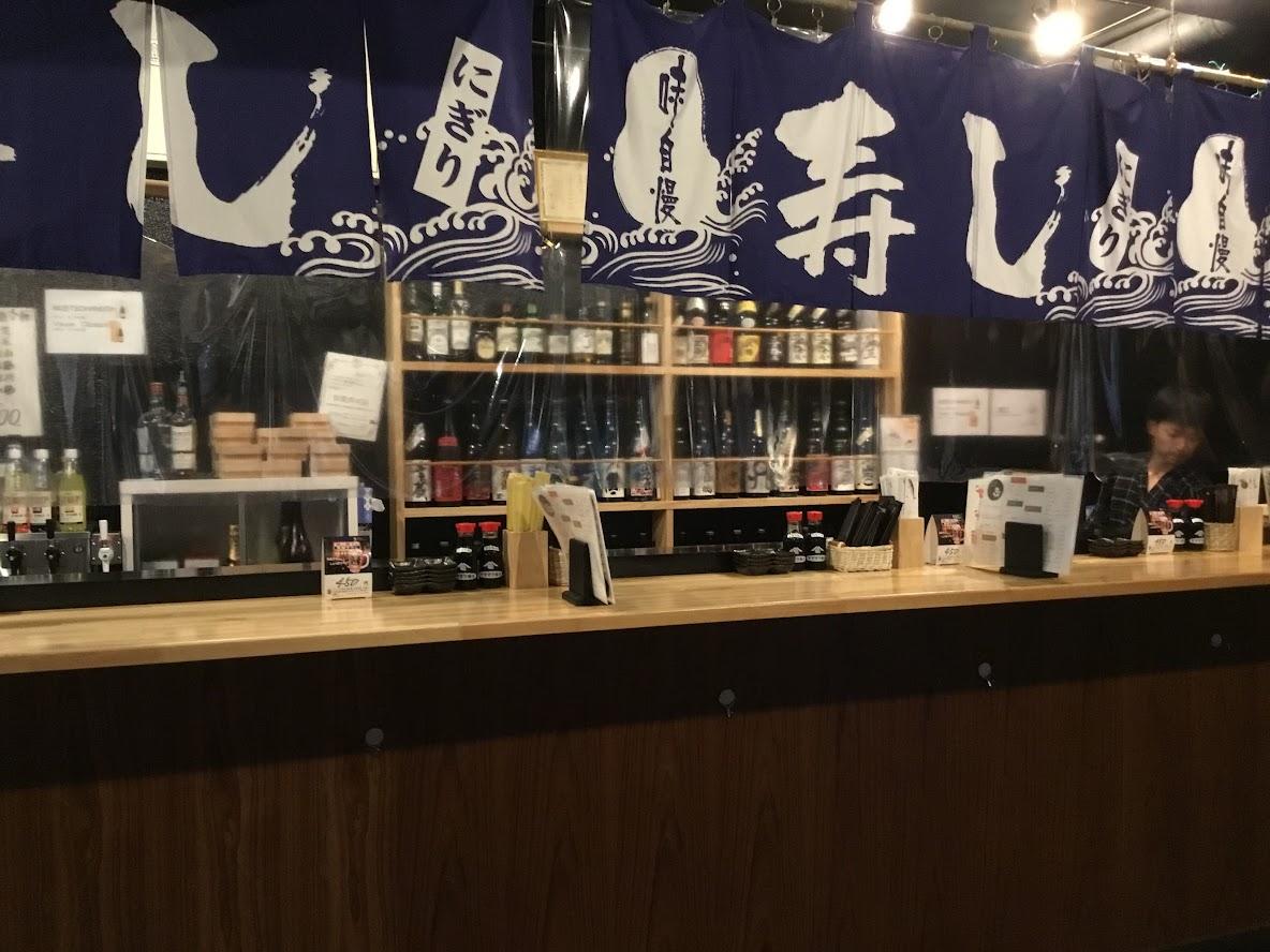 宮崎市の立ち食い寿司処印(いん)で、立って寿司を食べてみた。予想以上(失礼!)に美味しくてびっくりでした