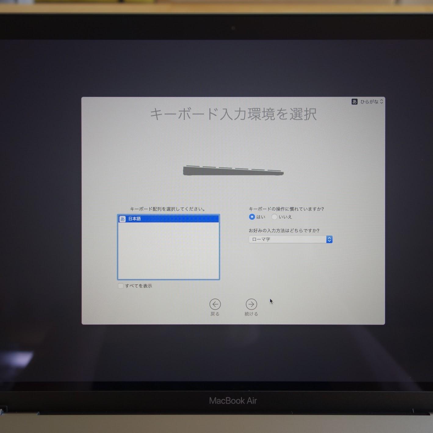 MacBook Air キーボード