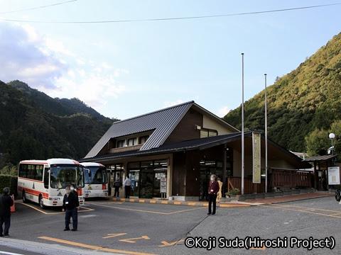 奈良交通「八木新宮線ツアー」 ・938 十津川温泉バスセンター_01