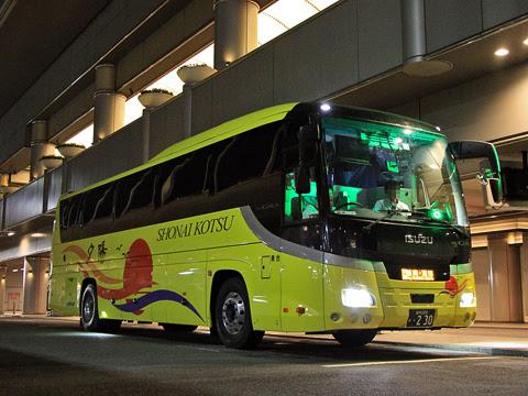 庄内交通「夕陽号」大阪線 ・230 なんば高速バスターミナルにて