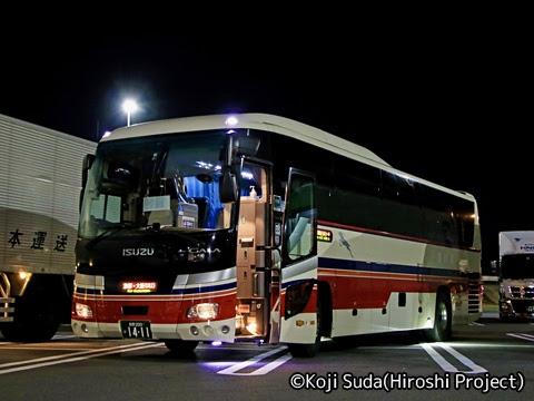千曲バス「千曲川ライナー」 1411 梓川SAにて_01
