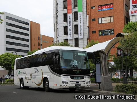 JRバス東北「百万石ドリーム政宗号」 H677-18408 仙台駅東口到着_01