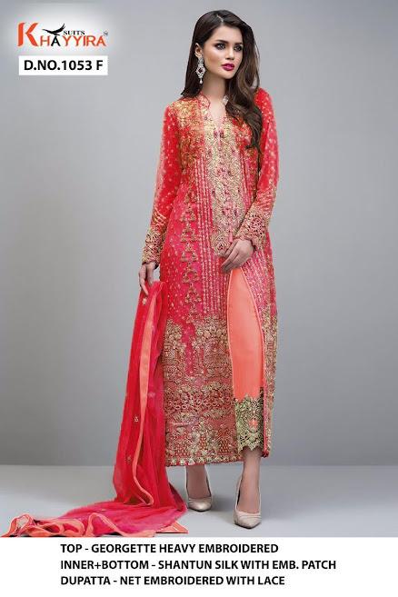 Khayyira Block Buster Hit Pakistani Salwar Suits Catalog Lowest Price