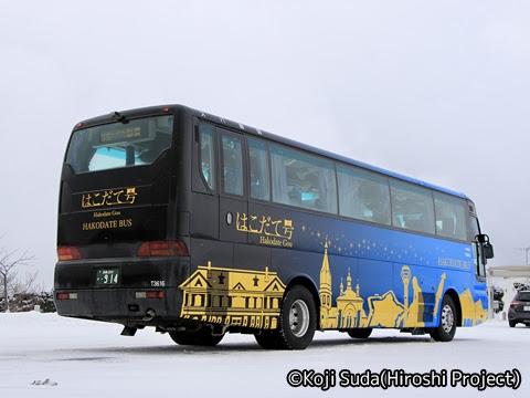 函館バス「高速はこだて号」 T3616 リア