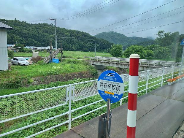 葛巻高校前バス停(上り)